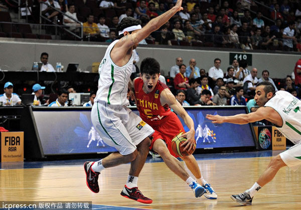 Australia claim the FIBA U18 Asian Championship 2018