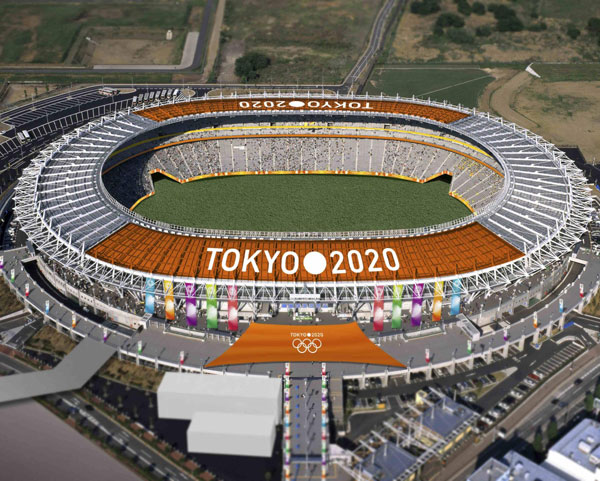 Factbox on 2020 Summer Olympic host city Tokyo |<!-- ab