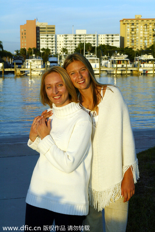Photo of Maria Sharapova & her Mother  Yelena Sharapova