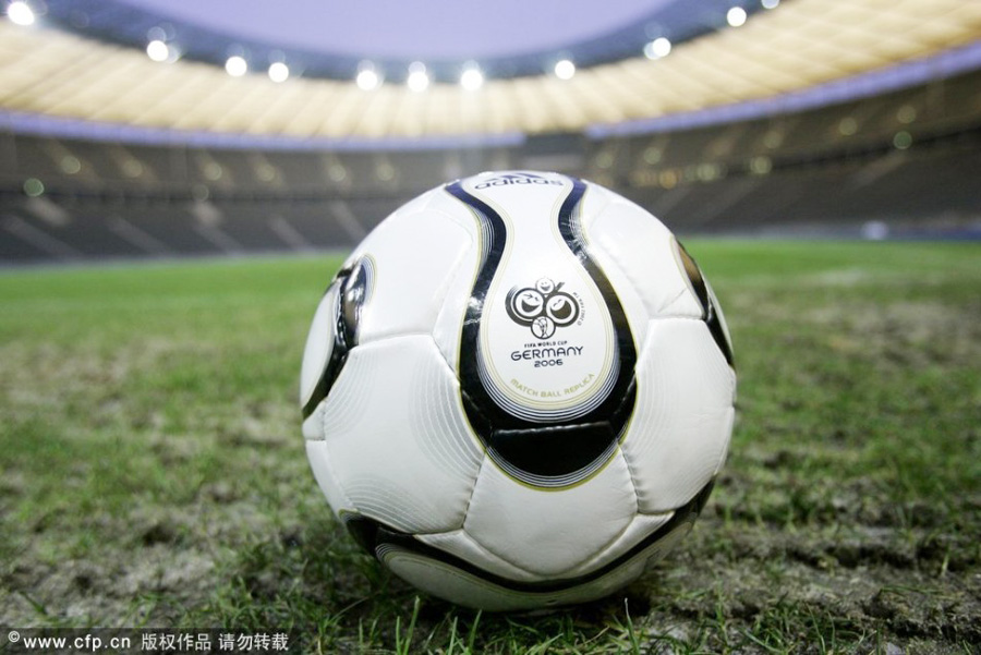Official match ball of World Cups[3]- Chinadaily com cn