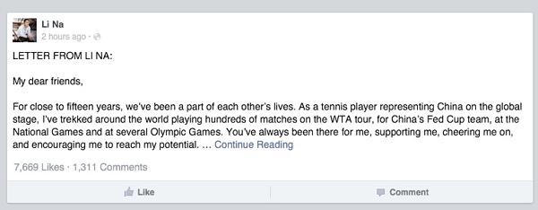 Tennis star Li Na sends farewell to fans[1]- Chinadaily.com.cn