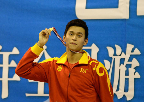 Sun Yang aims to defend worlds titles in Kazan
