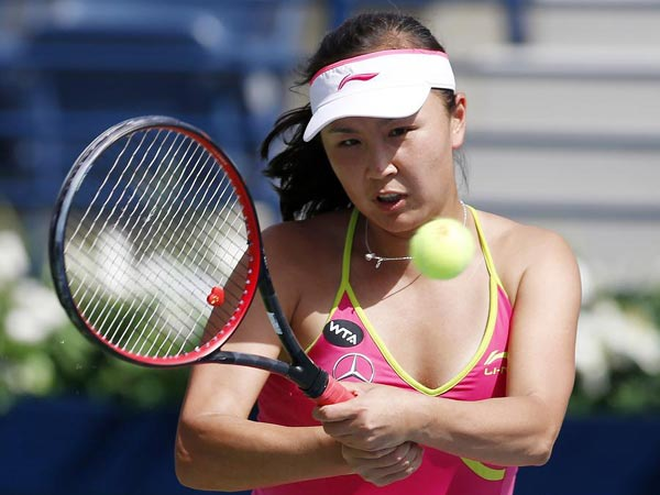 Four Chinese women players earn French Open spots