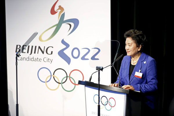 Beijing bid team puts strong case for 2022 Games