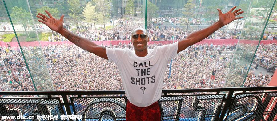 Kobe Bryant frenzy grips Guangzhou 1 - Chinadaily.com.cn 7b8f6a0357d5