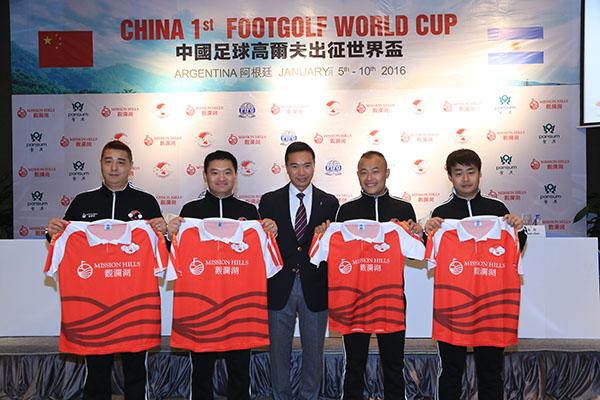 中国国家队前往阿根廷参加足球世界杯