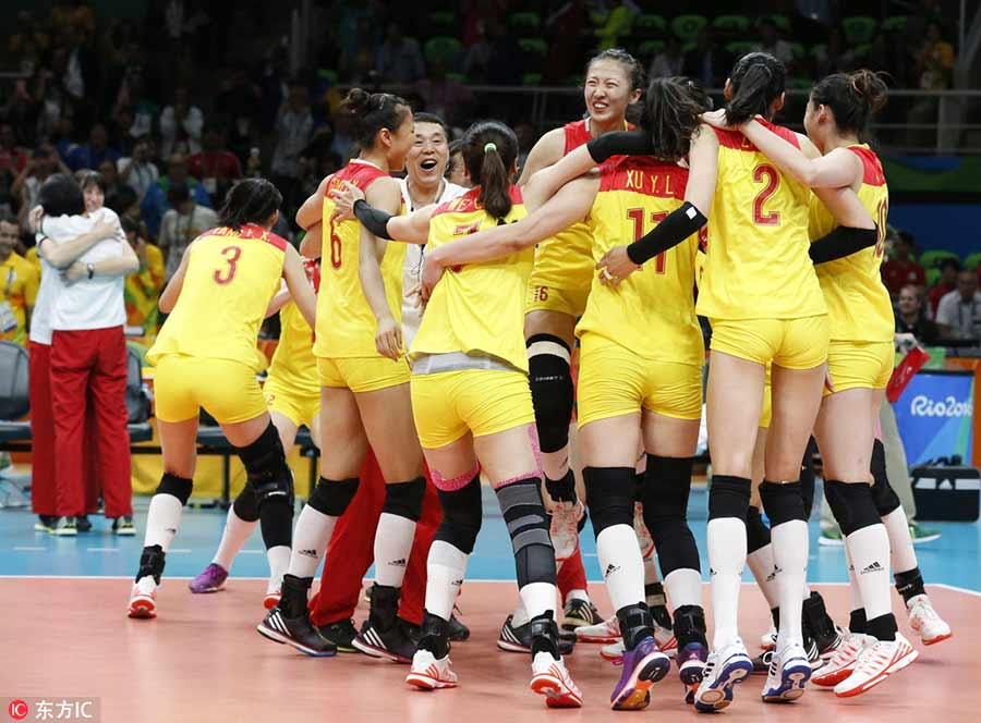Chinese volleyball team: Golden moments