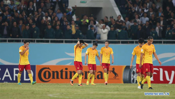 China lose 2-0 to Uzbekistan in World Cup qualifier, coach