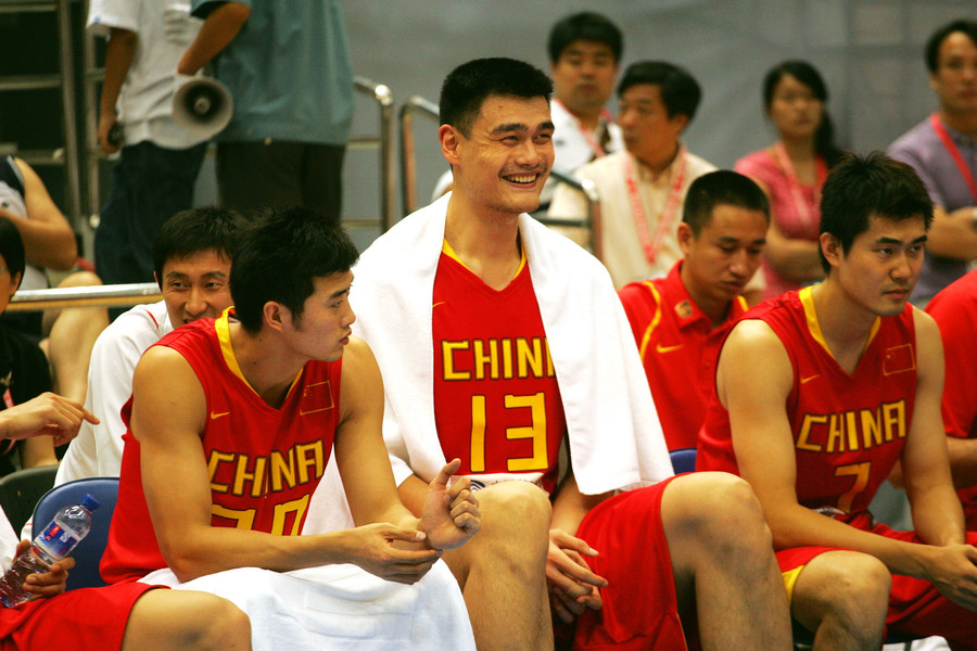 best authentic f77d0 1956d Yao Ming elected chief of Chinese Basketball Association[8 ...