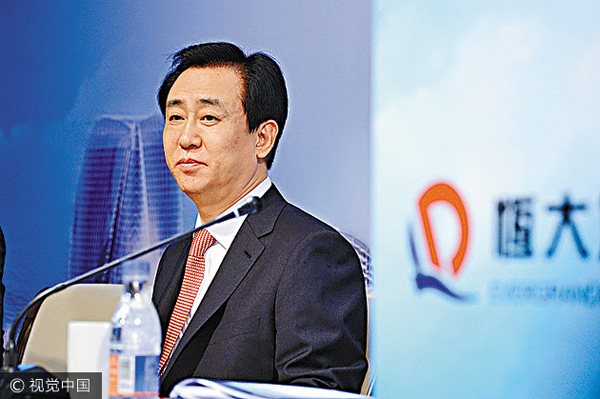 Evergrande's Hui close to becoming China's richest man