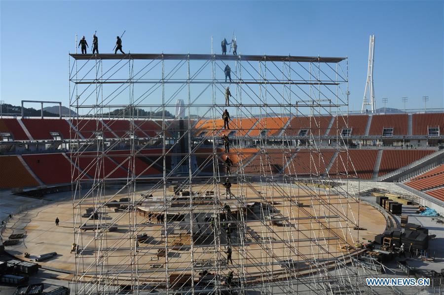 Preparation Work Underway For Pyeongchang 2018 Winter