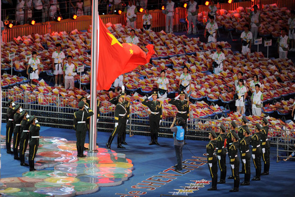 http://www.chinadaily.com.cn/sports/images/shenzhen2011/attachement/jpg/site1/20110812/002170196e1c0faf68370e.jpg
