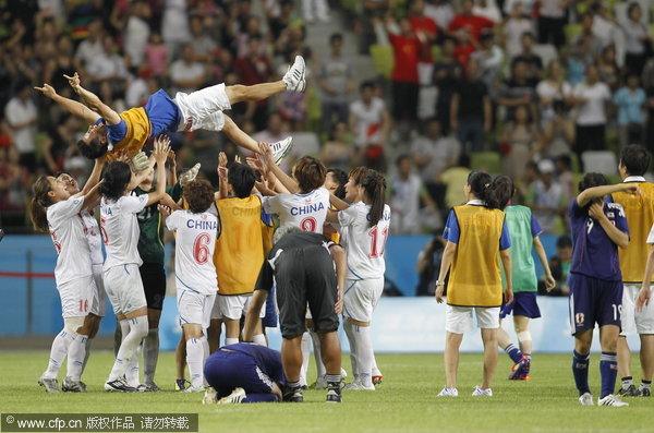http://www.chinadaily.com.cn/sports/images/shenzhen2011/attachement/jpg/site1/20110822/0013729ece6b0fbbfa6601.jpg