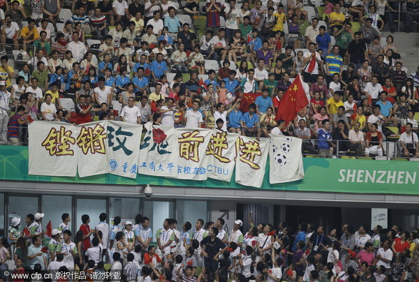 http://www.chinadaily.com.cn/sports/images/shenzhen2011/attachement/jpg/site1/20110822/0013729ece6b0fbbfb5f05.jpg