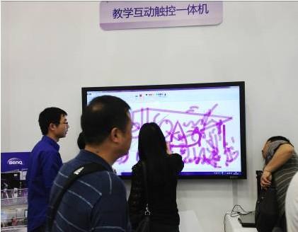 创新科技 服务教育 明基亮相教育装备展