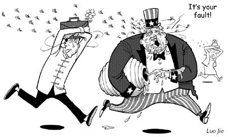 How not to correct global imbalances