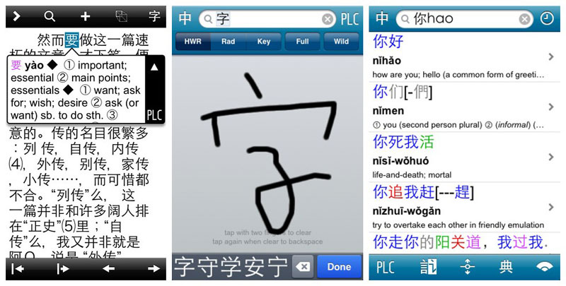 10 English-language apps to get around and about in China[1]