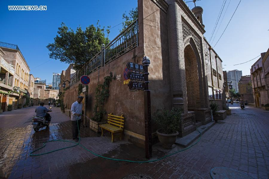 China's westernmost city: old town of Kashgar[1]