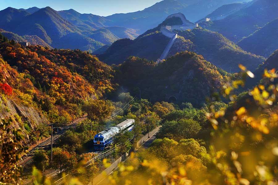 Capital steeped in autumn splendor[1]