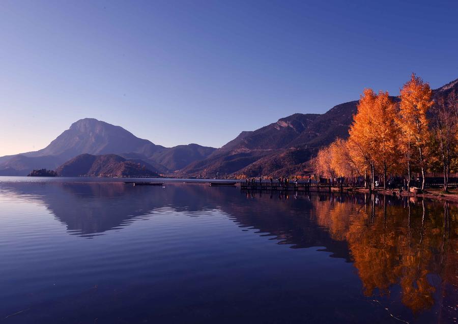Winter scenery of Lugu Lake,Yunnan province[1]