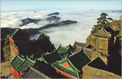 Wudang epiphany |Travel |chinadaily com cn