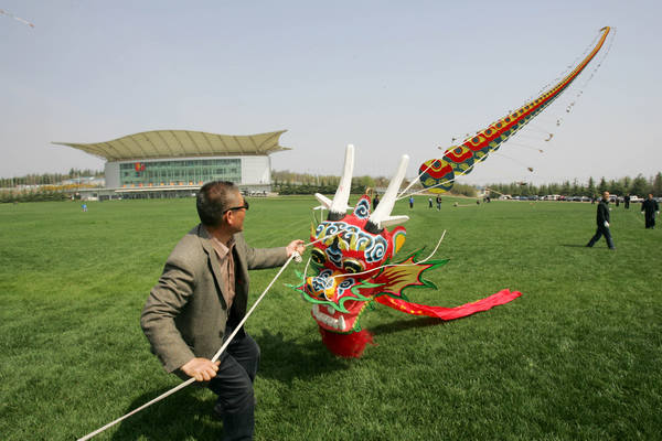 how to make a chinese kite