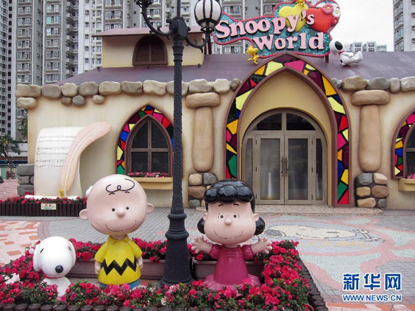 7a6de679 Theme park 'Snoopy's World' opens for free in Hong Kong[6 ...