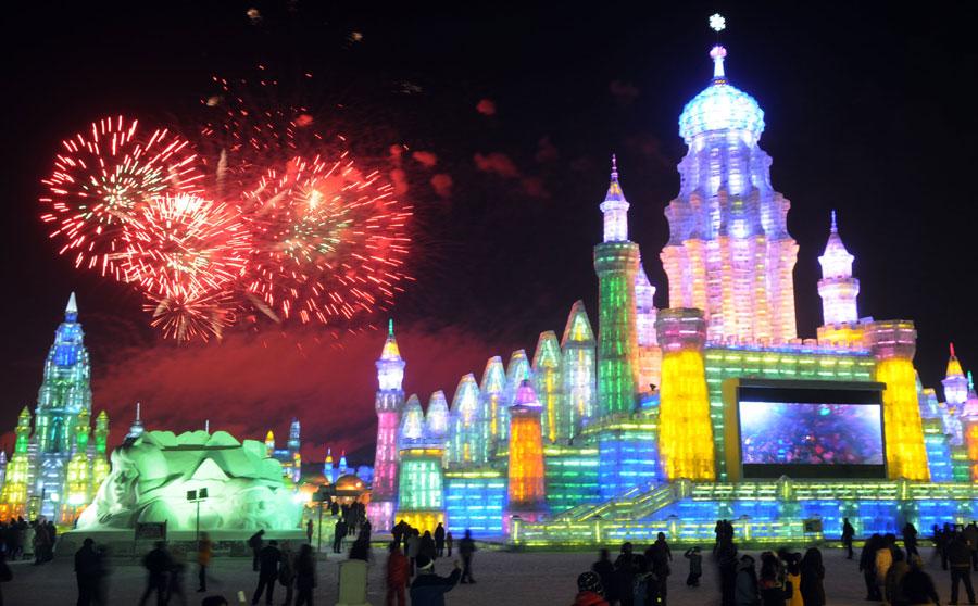 Hasil gambar untuk Harbin Ice and Snow, Harbin, Heilongjiang, China