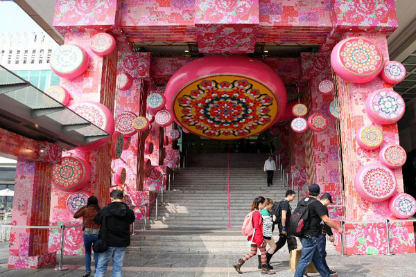 Chinese Lunar New Year decorations1- Chinadaily.com.cn