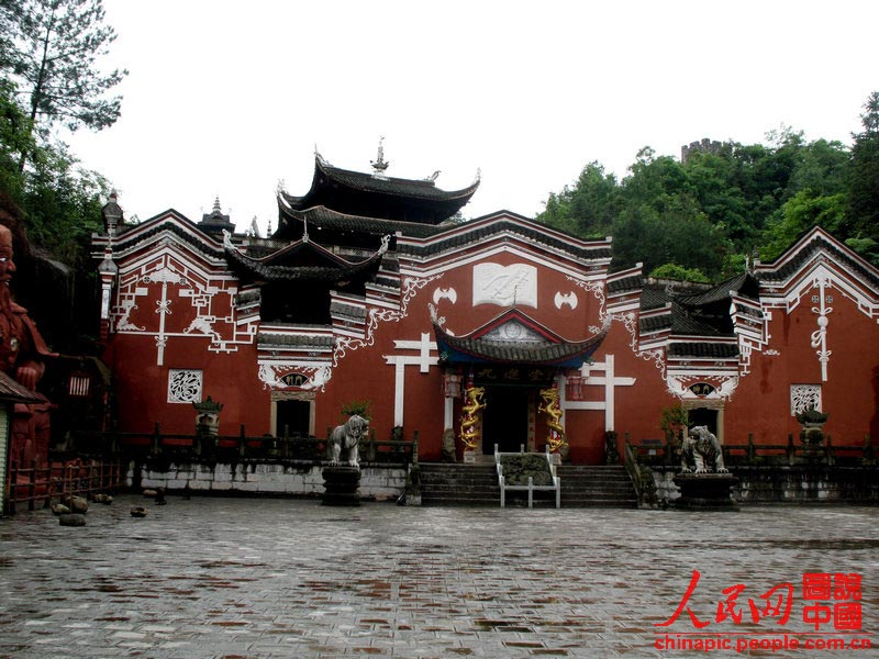 Enshi China  city images : Beautiful scenery in Enshi Tusi Imperial City.[Photo/Chinapic.people ...