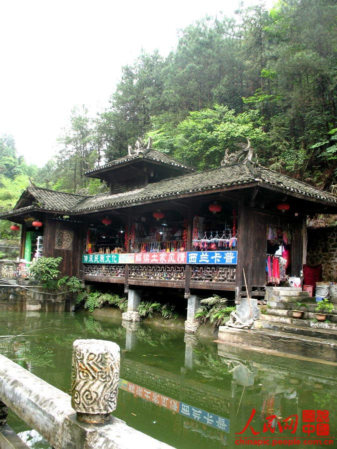 Enshi China  city photo : Beautiful scenery in Enshi Tusi Imperial City.[Photo/Chinapic.people ...