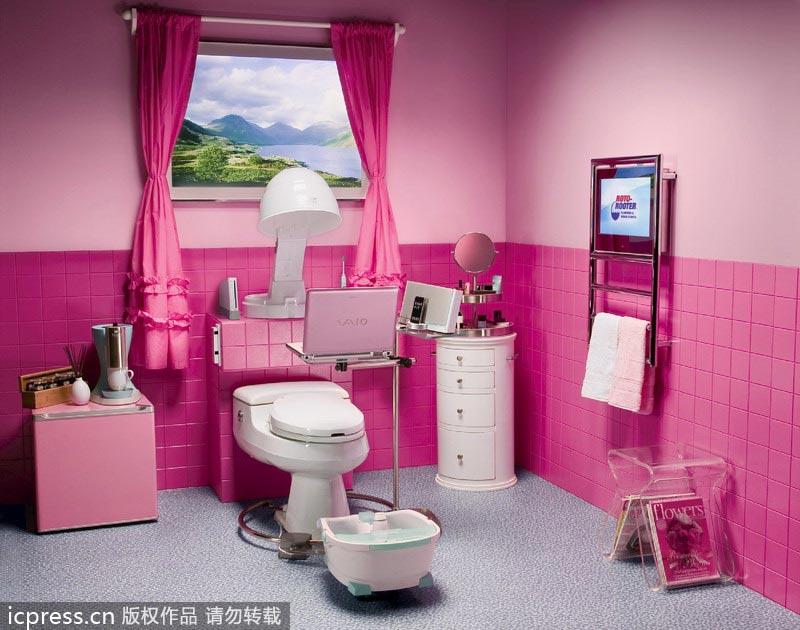 Redefining toilets 4 for Bathroom models images