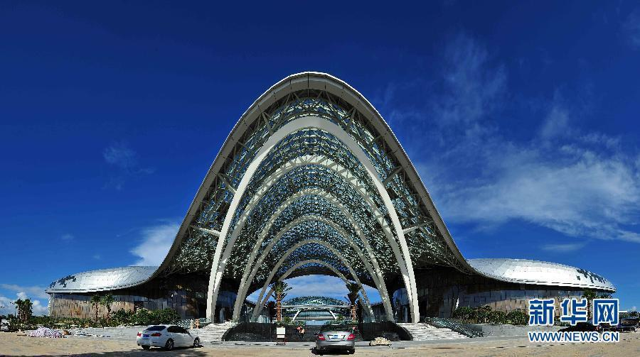 World's largest duty-free to open in Sanya[1]- Chinadaily ...