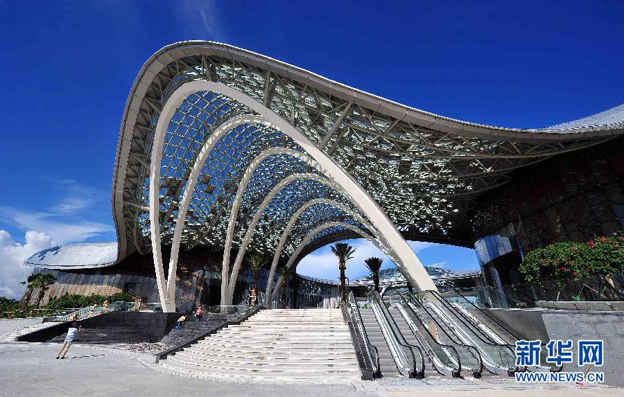 Worlds Largest Duty-Free Mall Makes Its Hainan Debut