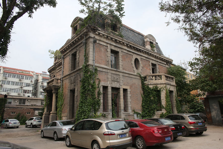 Haunted House In Beijing Chaonei No 81