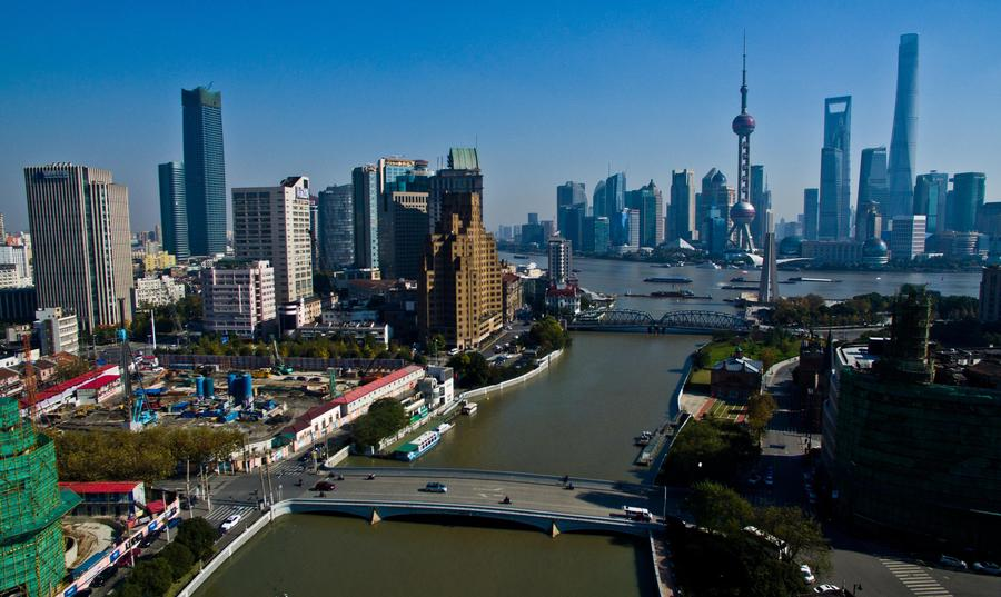 Baiyulan Plaza: highest building in Puxi of Shanghai[2 ...