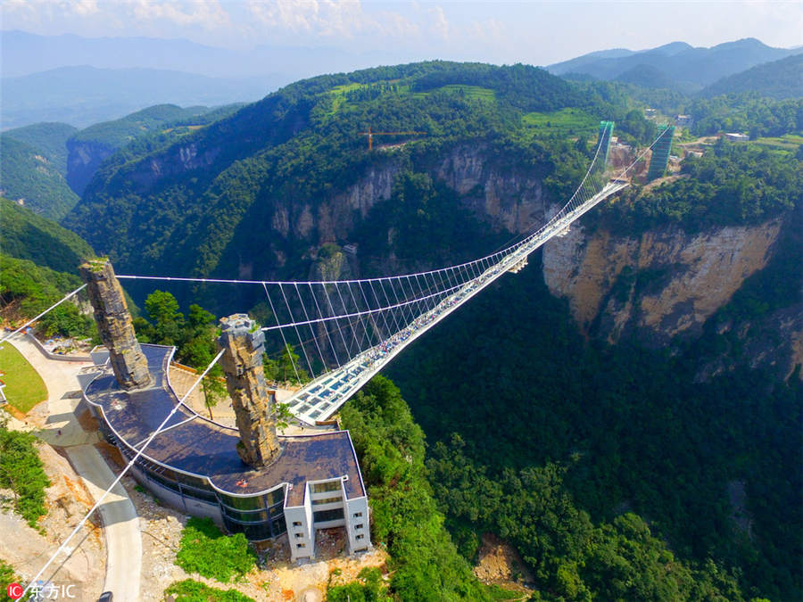 the amazing scenery of the newly opened glass bridge in zhangjiajie central chinas hunan province august 20 2016 photoic - Zhangjiajie Glass Bridge