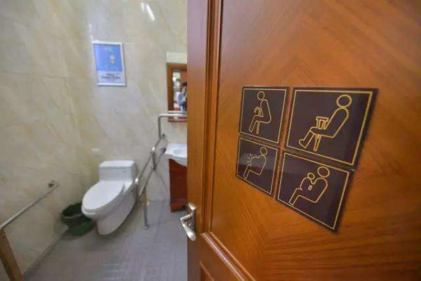 Incroyable China Plans To Add More Gender Neutral Bathrooms In Scenic Spots