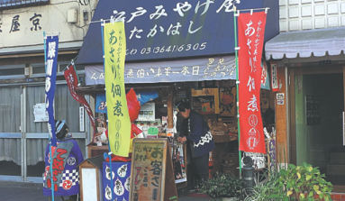 Away from tourist spots, an older section of Tokyo beckons - Lifestyle ...