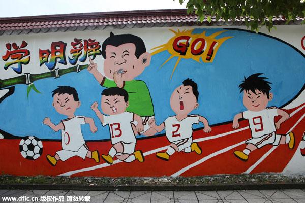 Cartoon Xi Dada in Sichuan