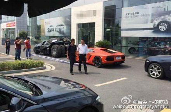 Sina Car Dealership