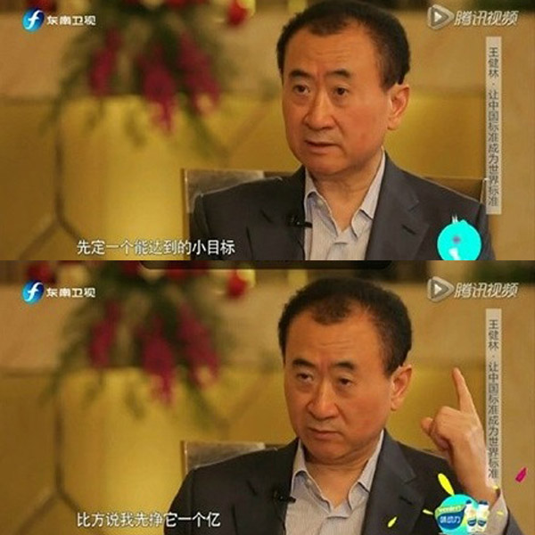 Advice of China's richest man goes viral - China