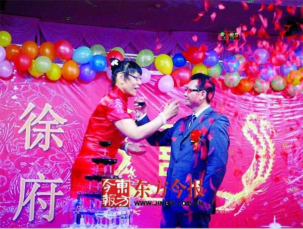 郑海霞婚礼现场略显羞涩 不放弃生小孩计划
