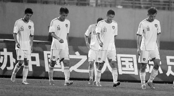 中国足球那些折腾事儿[1]