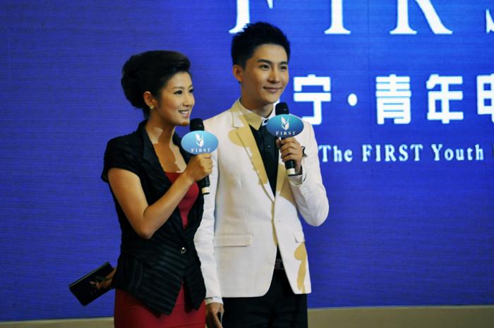 北京电视台主持人春妮、中央电视台主持人边策联袂主持-西宁 FIRST