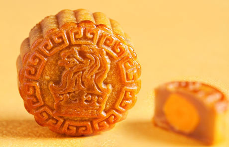 Making a Moon Cake Tradition Mission chinadaily.com.cn