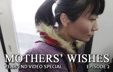 Link to Mothers' wishes