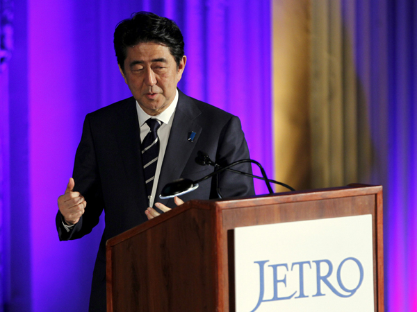 Japan using DPRK issue to beef up military