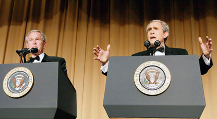 Bush Quips Self At Press Corp Dinner