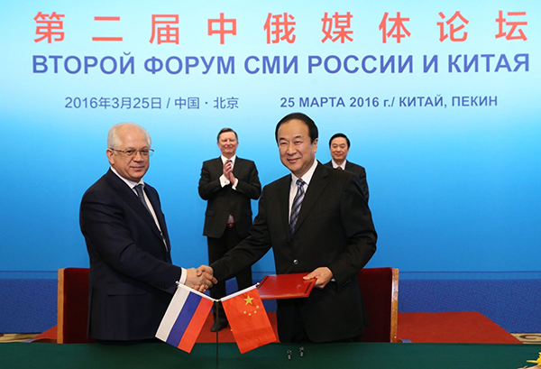 Medias Role Highlighted For China Russia Strategic Trust